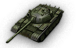 T 55A